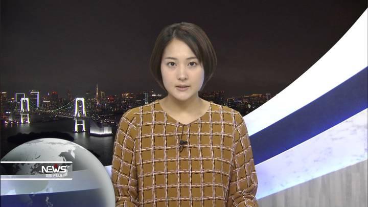 2020年09月26日永尾亜子の画像05枚目