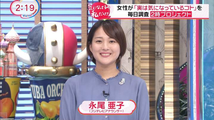 2020年09月30日永尾亜子の画像01枚目