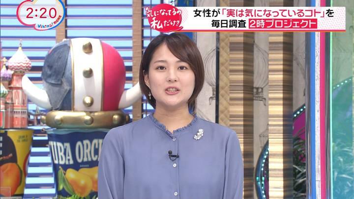 2020年09月30日永尾亜子の画像02枚目