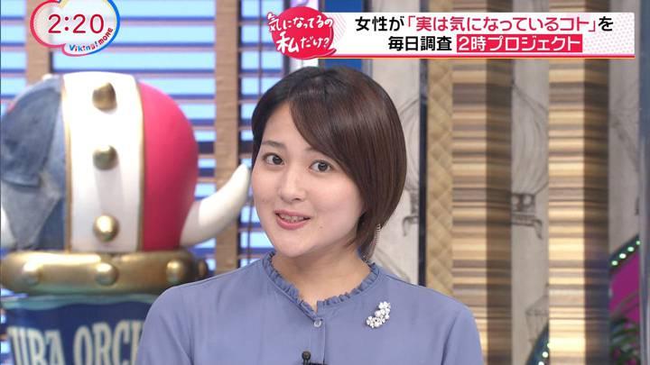 2020年09月30日永尾亜子の画像03枚目