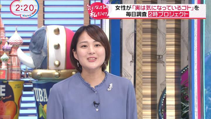 2020年09月30日永尾亜子の画像05枚目