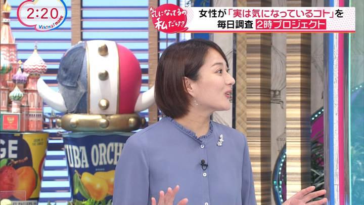 2020年09月30日永尾亜子の画像06枚目
