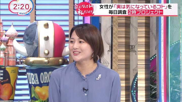 2020年09月30日永尾亜子の画像07枚目