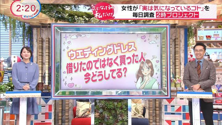 2020年09月30日永尾亜子の画像08枚目