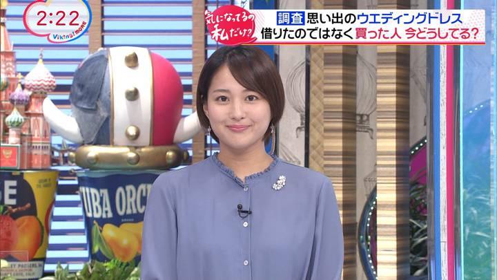 2020年09月30日永尾亜子の画像10枚目