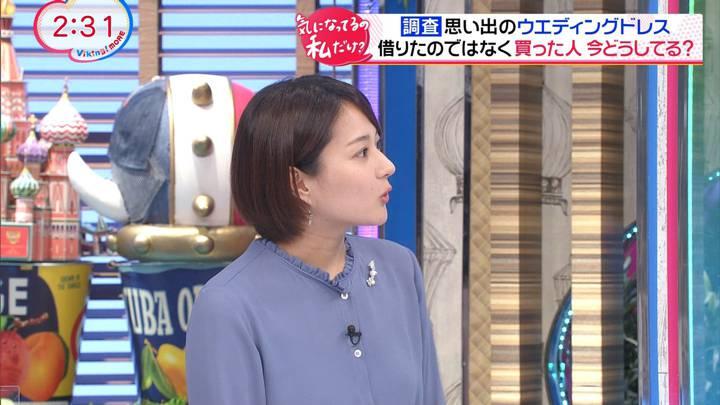 2020年09月30日永尾亜子の画像11枚目