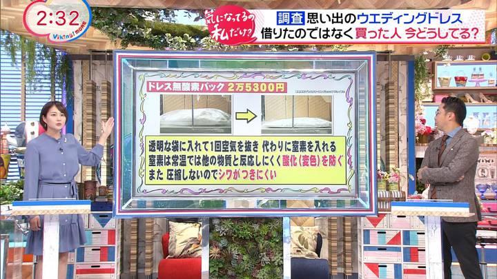 2020年09月30日永尾亜子の画像13枚目