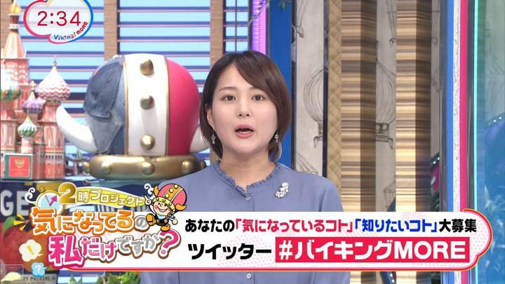 2020年09月30日永尾亜子の画像14枚目