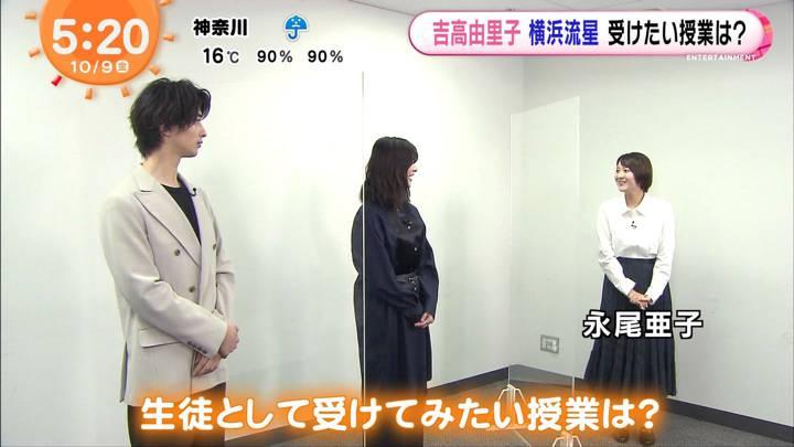 2020年10月09日永尾亜子の画像01枚目