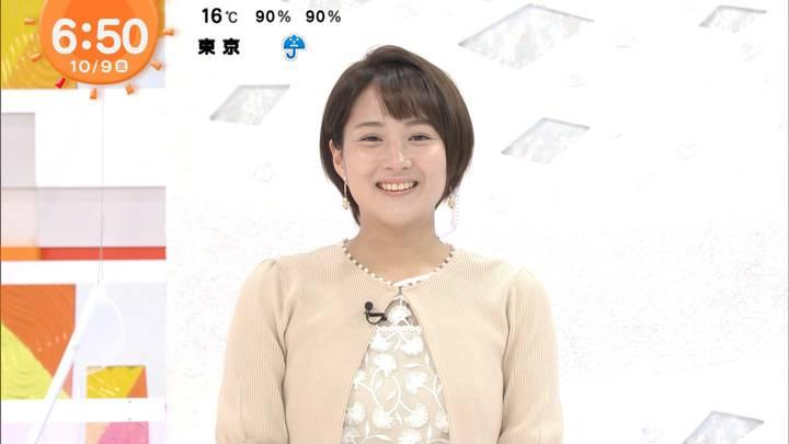 2020年10月09日永尾亜子の画像05枚目