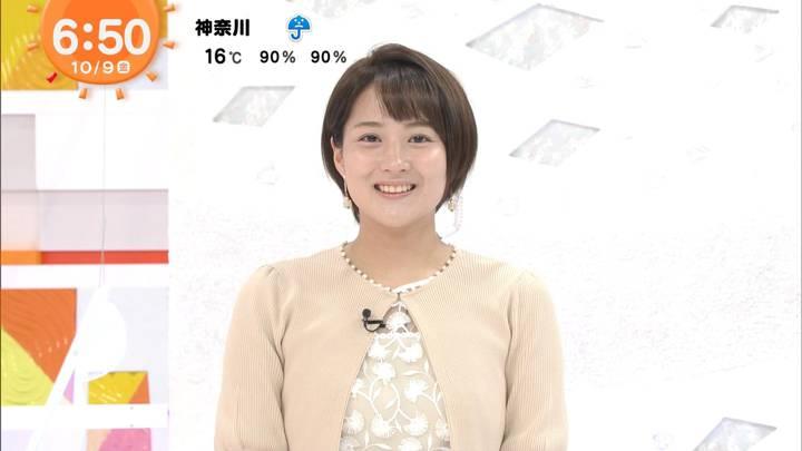 2020年10月09日永尾亜子の画像06枚目