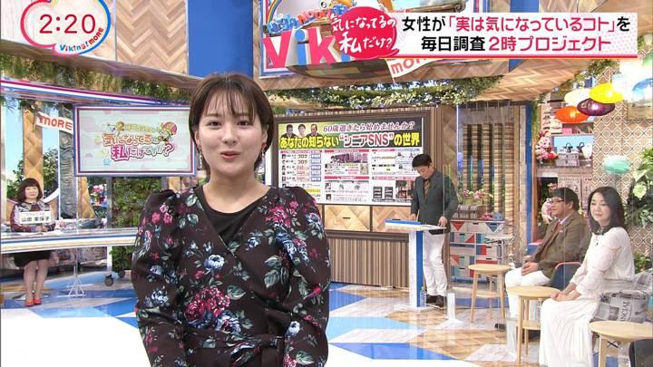 2020年10月14日永尾亜子の画像01枚目