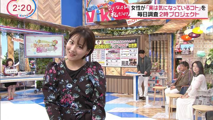2020年10月14日永尾亜子の画像02枚目