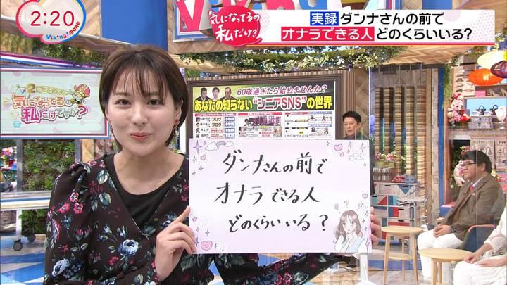 2020年10月14日永尾亜子の画像03枚目