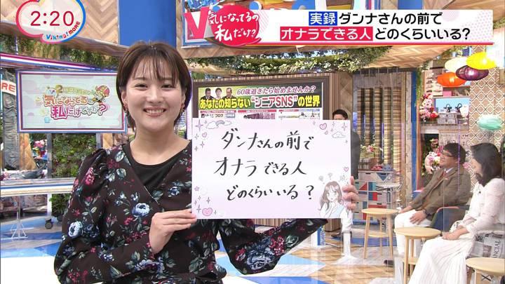 2020年10月14日永尾亜子の画像04枚目