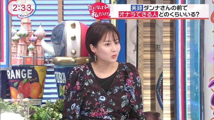 2020年10月14日永尾亜子の画像06枚目