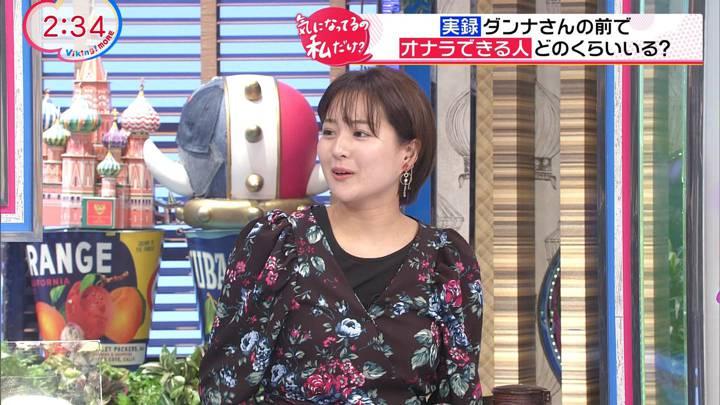 2020年10月14日永尾亜子の画像07枚目