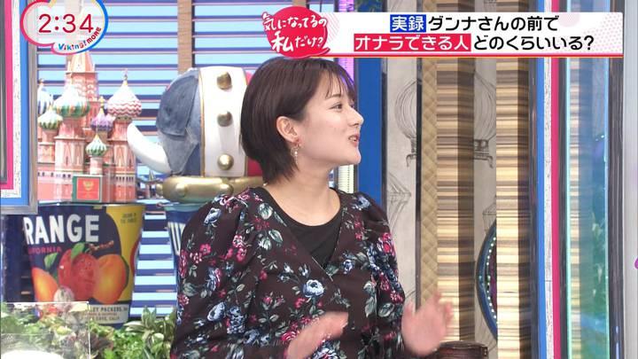 2020年10月14日永尾亜子の画像08枚目