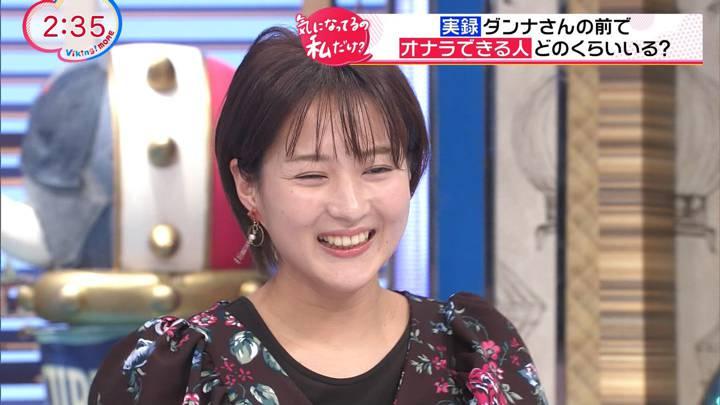 2020年10月14日永尾亜子の画像09枚目