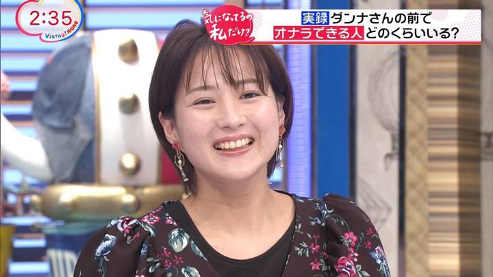 2020年10月14日永尾亜子の画像10枚目