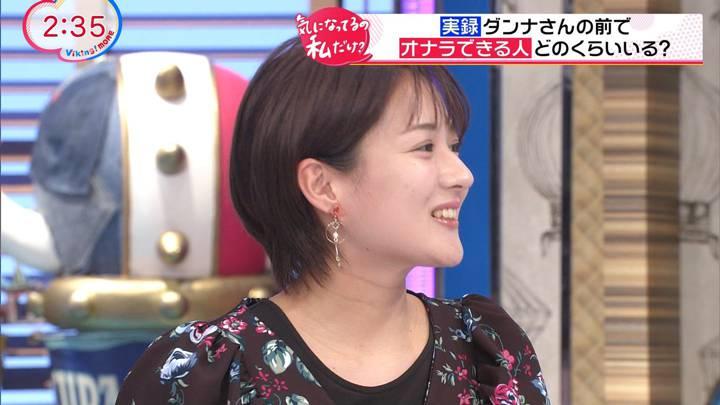 2020年10月14日永尾亜子の画像11枚目