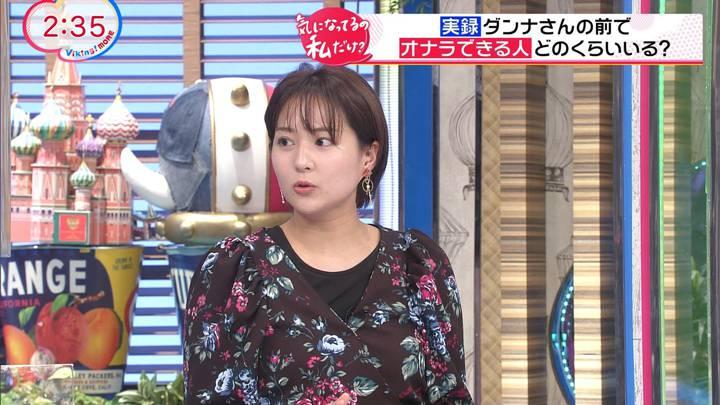 2020年10月14日永尾亜子の画像12枚目