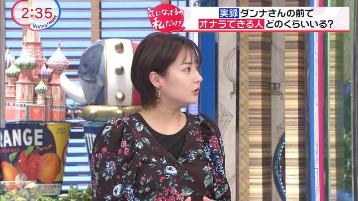 2020年10月14日永尾亜子の画像13枚目