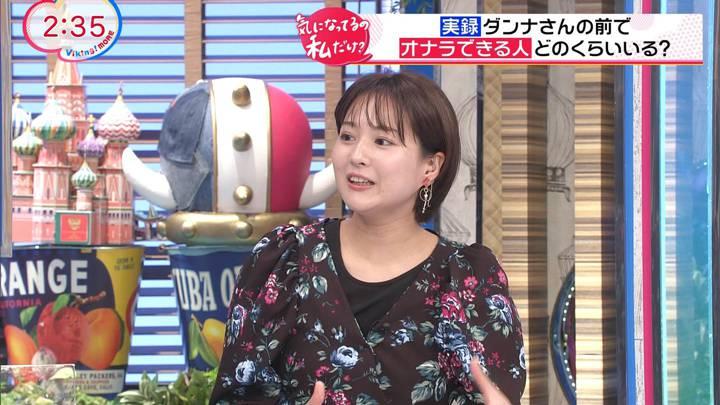 2020年10月14日永尾亜子の画像14枚目