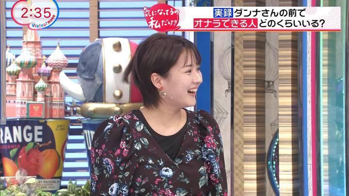 2020年10月14日永尾亜子の画像15枚目