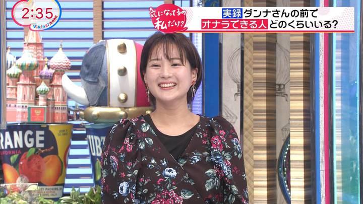 2020年10月14日永尾亜子の画像16枚目
