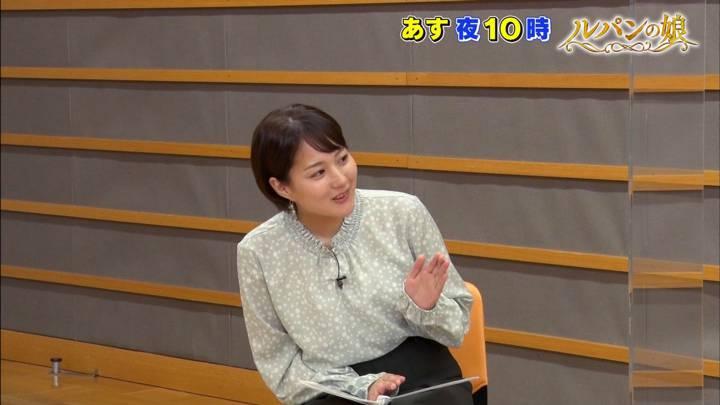 2020年10月14日永尾亜子の画像19枚目