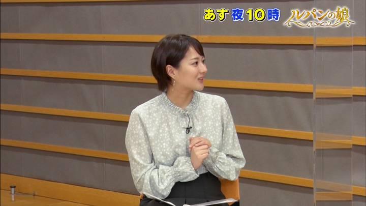 2020年10月14日永尾亜子の画像21枚目