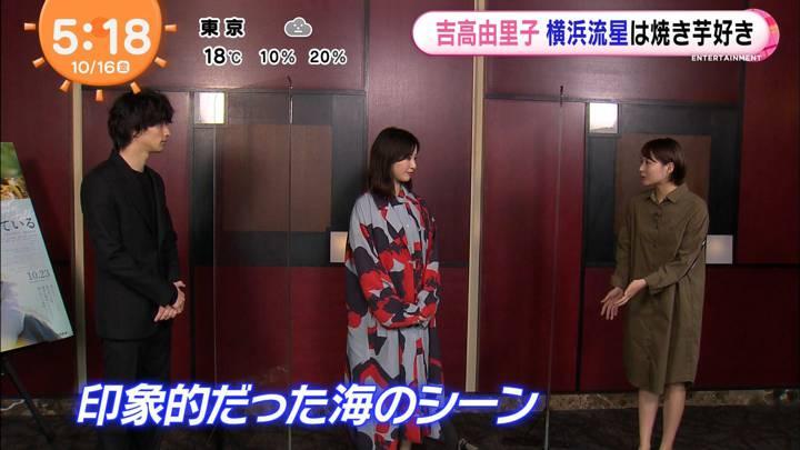 2020年10月16日永尾亜子の画像01枚目