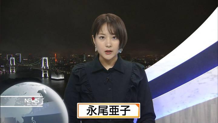 2020年10月17日永尾亜子の画像02枚目
