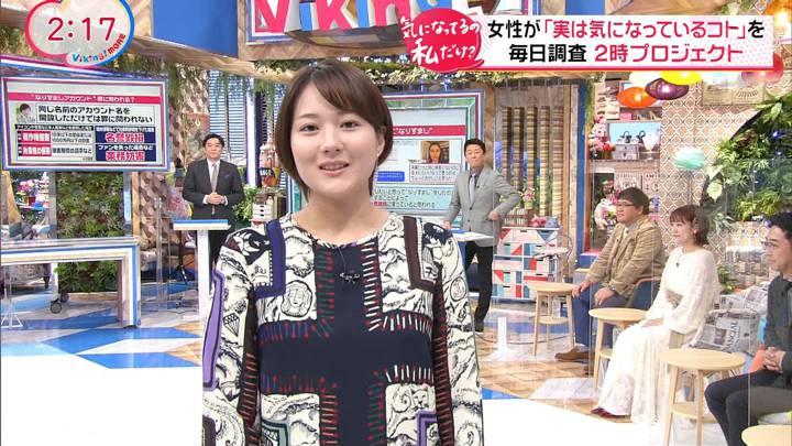 2020年10月21日永尾亜子の画像01枚目
