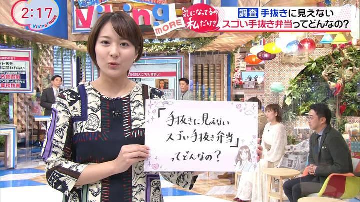 2020年10月21日永尾亜子の画像02枚目