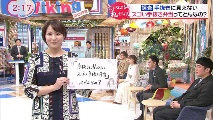 2020年10月21日永尾亜子の画像03枚目