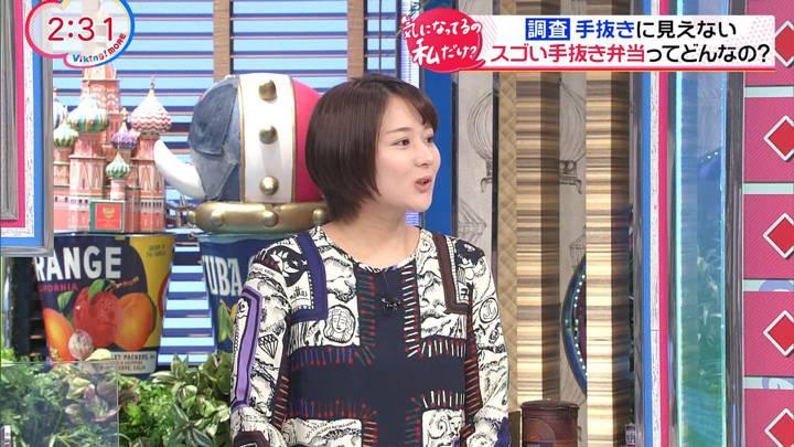 2020年10月21日永尾亜子の画像05枚目