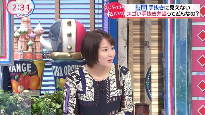 2020年10月21日永尾亜子の画像06枚目