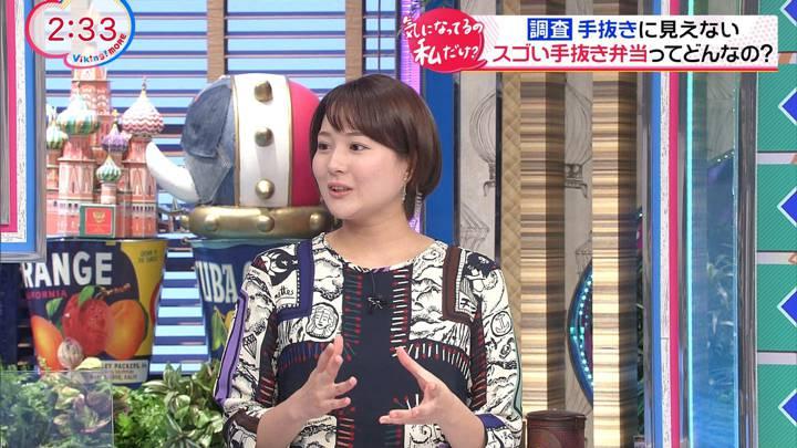 2020年10月21日永尾亜子の画像08枚目