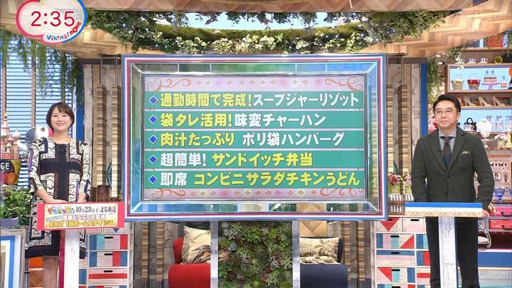 2020年10月21日永尾亜子の画像09枚目