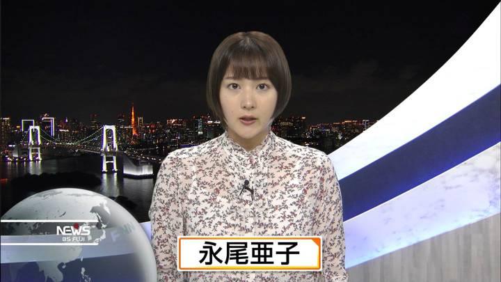 2020年10月24日永尾亜子の画像01枚目