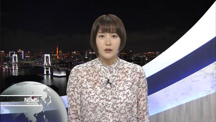 2020年10月24日永尾亜子の画像03枚目
