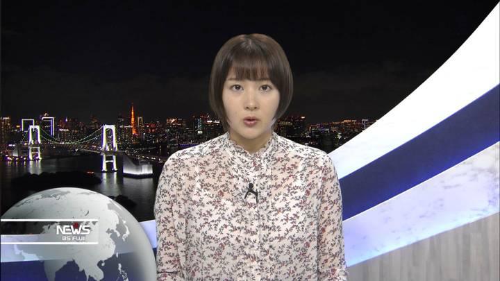 2020年10月24日永尾亜子の画像04枚目