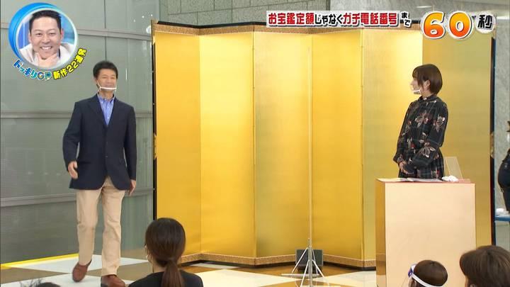 2020年10月24日永尾亜子の画像08枚目