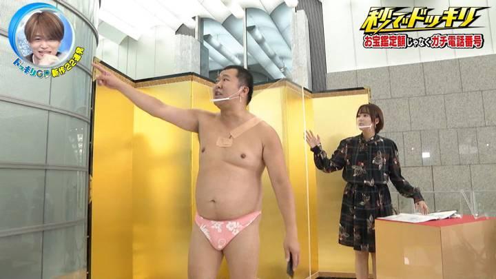 2020年10月24日永尾亜子の画像11枚目