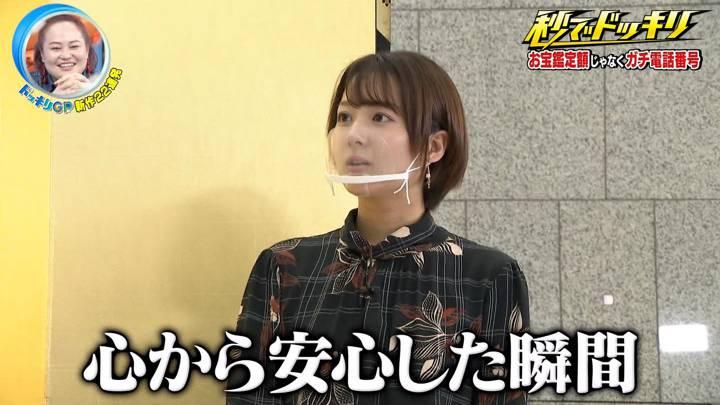 2020年10月24日永尾亜子の画像12枚目