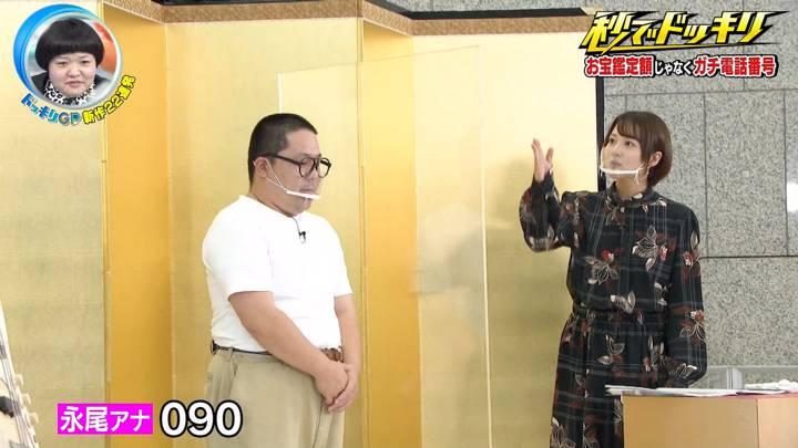 2020年10月24日永尾亜子の画像15枚目