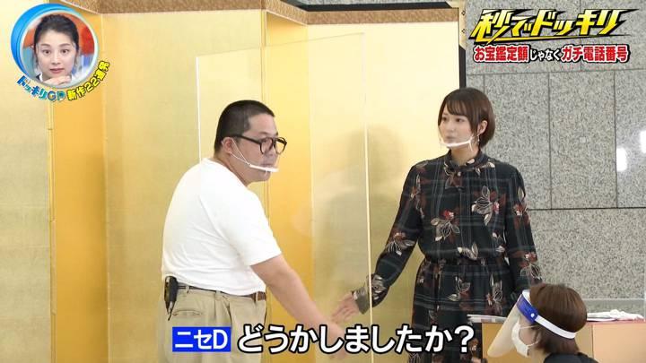 2020年10月24日永尾亜子の画像16枚目