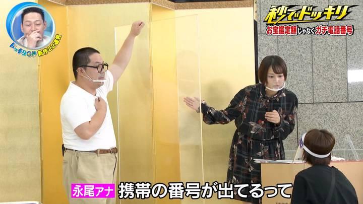 2020年10月24日永尾亜子の画像18枚目